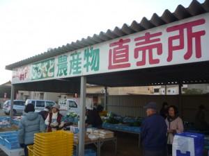 朝市(ふるさと農産物直売所)