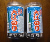 ooenori01