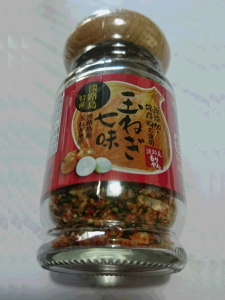 tamanegishichimi