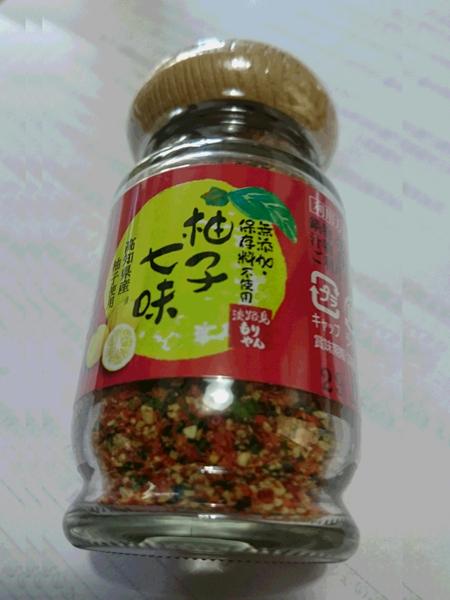 yuzushichimi